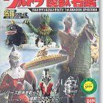 ウルトラ怪獣名鑑ウルトラマン&ウルトラセブン 1st.SEASON EPISODES