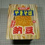 ぺヤング ソースやきそば プラス納豆