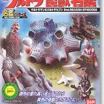 ウルトラ怪獣名鑑ウルトラマン&ウルトラセブン 2nd.SEASON EPISODES