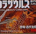 チョコラザウルス 恐竜・古代生物コレクション 第2シリーズ
