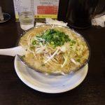 【ラーメン】新潟県加茂市 成龍(せいりゅう)