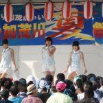 第29回越後加茂川夏祭り大花火大会【Negiccoコンサート】