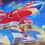 バンダイ 宇宙鉄人キョーダイン スカイミサイル グランカー