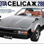 タミヤ 1/24 トヨタ セリカXX 2800GTの製作【1】制作開始~表面処理