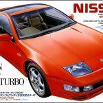 タミヤ 1/24 NISSAN フェアレディZ 300ZX TURBOの製作【1】製作開始~ボディー整形